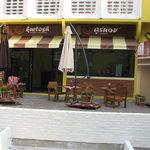 Kurtosh - home of chimney cake.               at Think Park , Nimman rd.  Chiang Mai