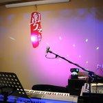 Music Night in Rainflower