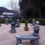 柳瀬嵩紀念公園