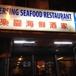 Mersing Seafood Restaurant