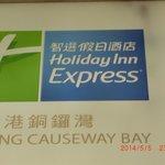 漢字でのホテル名必要かも