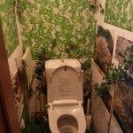Toilette joliment décoré