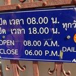 Wat Arun - opening hours