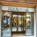Front door of Montecarlo Hotel Venice