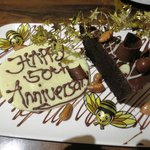 Golden wedding anniversary dessert