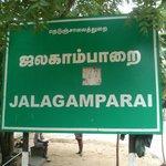 jalagamparai ROD