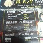 Sawadee massage price menu