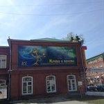 Gulliver Puppet Theatre