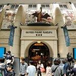 海洋堂フィギュアミュージアム黒壁(長浜市) Kaiyodo Figure Museum Kurokabe