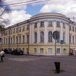 Vologda State Regional Philharmonic Society
