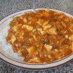 """Mabo Tofu Rice"""