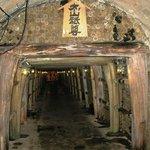 Вход в шахту