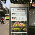 Bus Stop to get down from Longmen Grottoes