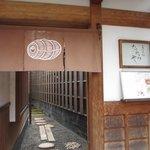 Tawarayayoshitomi Foto