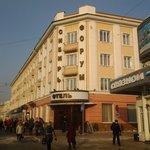 Photo of Congress Hall Hotel