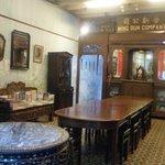 Inside Sun Yat Sen Museum
