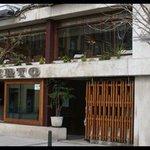 Restaurante del puerto, puerto chico