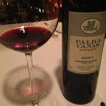 Португальское вино под стейк