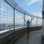 86 этаж, крутящаяся смотровая площадка