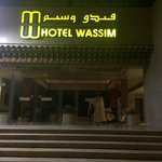 Photo de Wassim Hotel