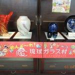 Artesanatos diversos em vidro