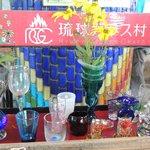 Copos e vasos em vidro