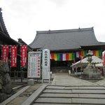 Kinomoto Jizoin Temple Foto