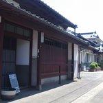 Akatsukiya