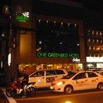 Entrance One Greenbelt Hotel