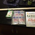 Freebies from the hotel. (Walking stick, yogurt drink, poncho, map)