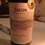 Очень вкусное вино
