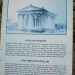 Храм каким он был в древности
