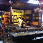 Alte Buchbinderei