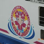 Logo da linha de ferry
