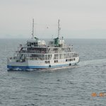 Ferryboat para Sakurajima