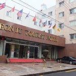 Photo of Jeonju Tourist Hotel