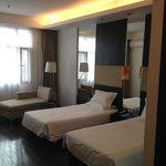Photo de Orange Hotel Nanjing Xuanwumen