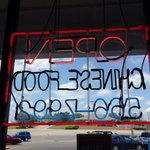 Their neon sign, from inside the restaurant.