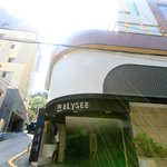 Elysee Motel Foto