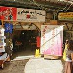 Foto de Abu Shukri
