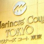 Foto de Hotel Mariners' Court Tokyo