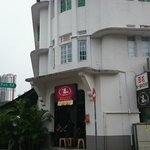 Location of the coffee shop where Ah Chiang is located
