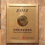 Lido Hotel award