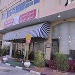 Burj Al Diyar Hotel Apartments Entrance