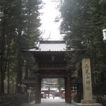 Entrance gate to Futarasan