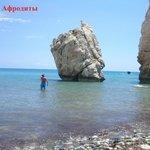 Пляж Афродиты
