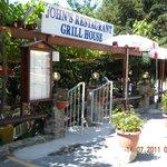 """""""John's restaurant"""""""