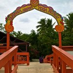 The enterance gate
