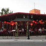 Photo of China Palace