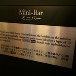The mini bar which automatically detects your usage, cool!